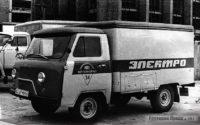 Электромобили в СССР