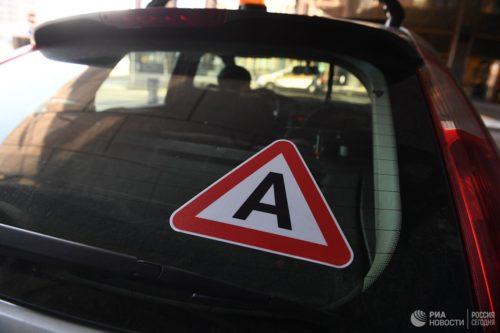 Еще одна авто профессия