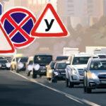 Изменения в жизни водителей в новом году