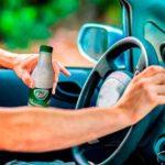 Кефир,квас…Можно ли их употреблять за рулем