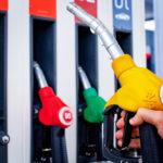 На сколько у нас подорожает бензин и почему