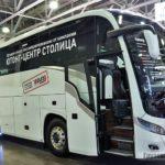 Обзор автобусов с выставки