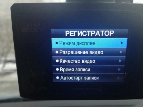 Регистратор-суперзащита от ГИБДД