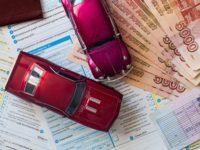 Страховщики резко обвалили выплаты