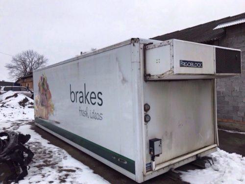 ремонт холдильников Frigoblock