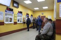 """ГАИшники из Подмосковья массово выдавали """"левые"""" права"""