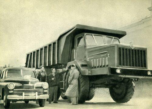 самосвал МАЗ-530