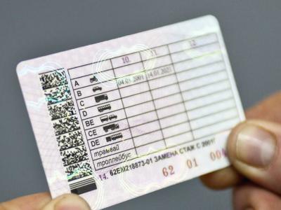 Единоросс-депутат предлогает «зачипировать» данные водителей