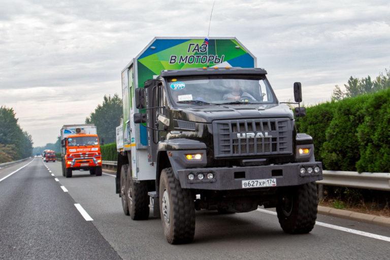 Газификация коммерческого транспорта