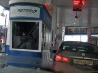 Как будут штрафовать «автозайцев» на платных дорогах