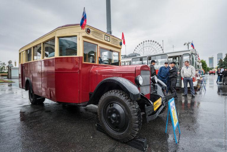 Московская выставка грузовиков и автобусов 1995 года