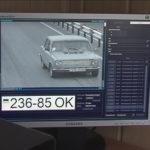 Открытая база всех автомобилей через ГИБДД