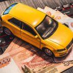 Транспортный налог по новой схеме
