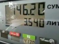 Власти вынуждены продлить заморозку цен на АЗС