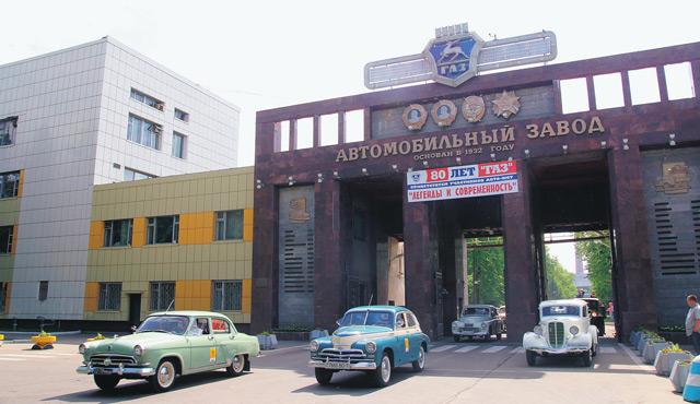 ГАЗ. История завода