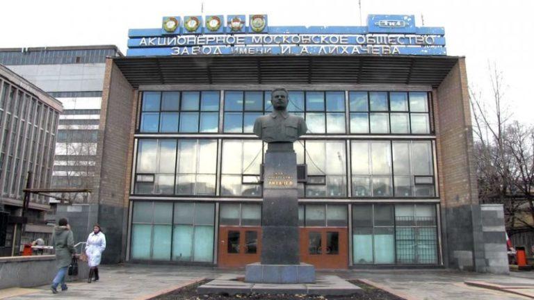 Музей прославленного ЗИЛа