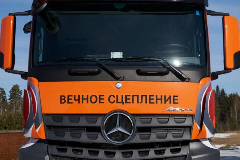 Тягач Mercedes-Benz с «вечным сцеплением»