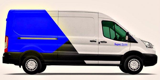 В каршеринге появился Ford Transit