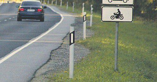 Безопасность 110кмч проверят на трассе М7