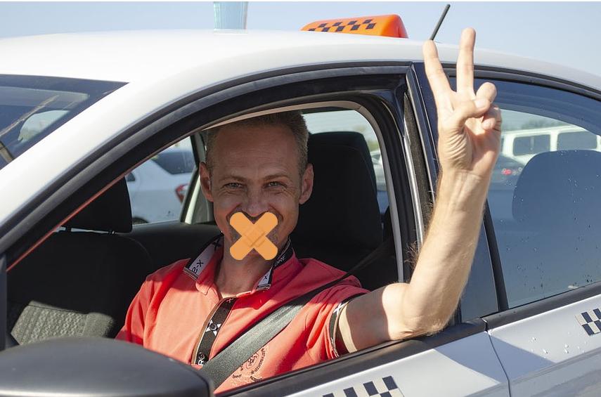 """""""Немой"""" таксист - новая опция в приложениях по вызову такси"""