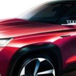 Новый купе-кроссовер Skoda Vision GT