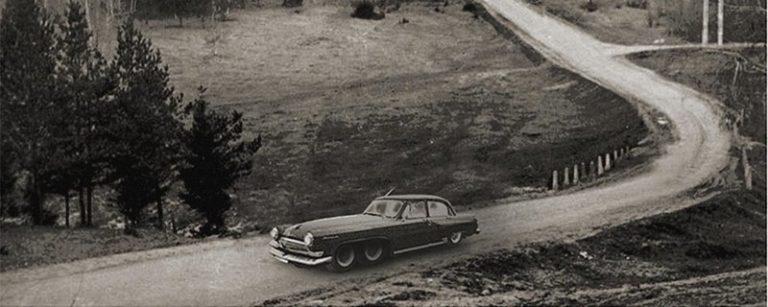 Секретный Советский проект автомобиль Волга-Атом