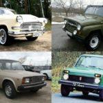 Советские дизельные легковушки