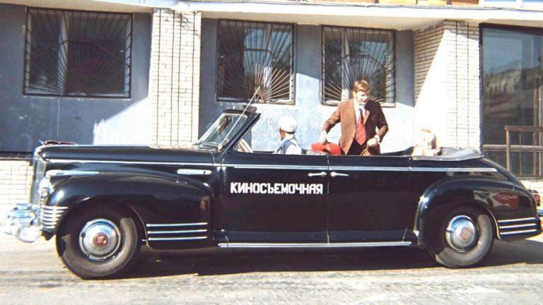 Советские машины для киносъемок