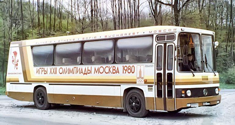 """Советский автобус ЛАЗ-5255 """"Карпаты"""""""