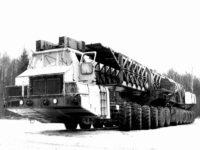 Советский ракетоносец МАЗ-7907