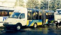 Автобус-гармошка «Газель»