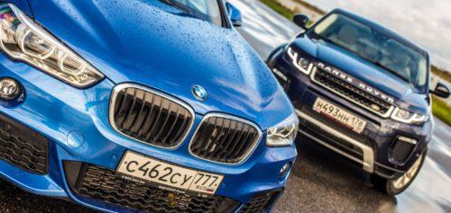 Электромобили совместной разработки BMW и Jaguar Land Rover