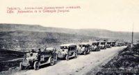 Французские автобусы «Шнейдер» на Кавказе