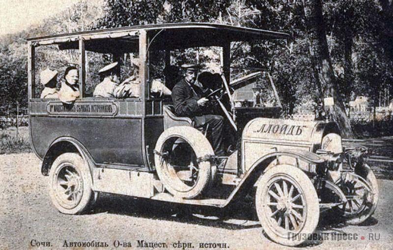Французское анонимное общество автомобильного сообщения на Кавказе