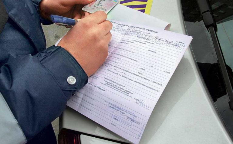 Штрафы за нарушение ПДД могут начать списывать с банковского счета нарушителя в ускоренном режиме