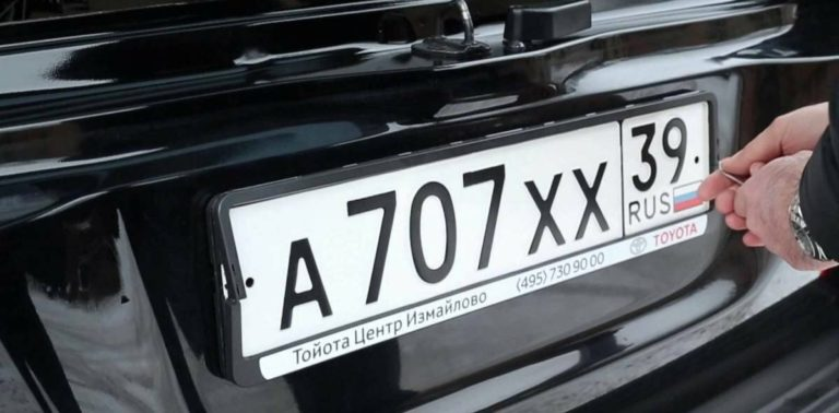 Сохранение номера при замене автомобиля