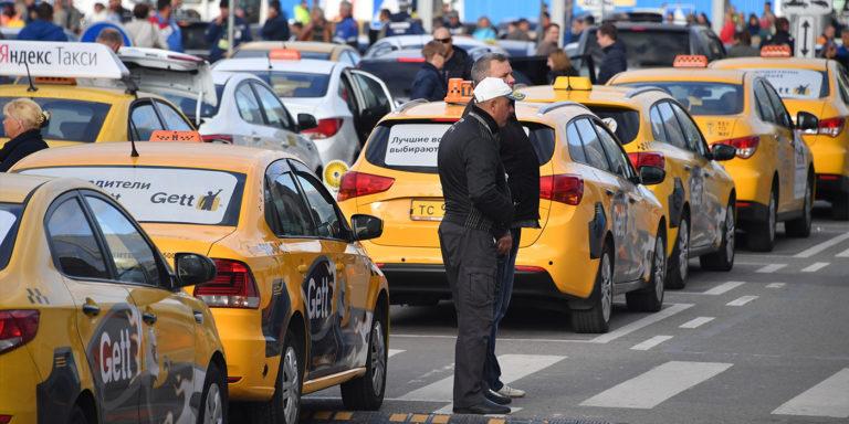 Столичные таксисты отказываться от работы в центре Москвы