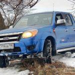 Пикап Ford Ranger Auto UMFE10