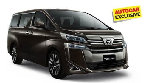 Преемник минивэна Toyota Alphard