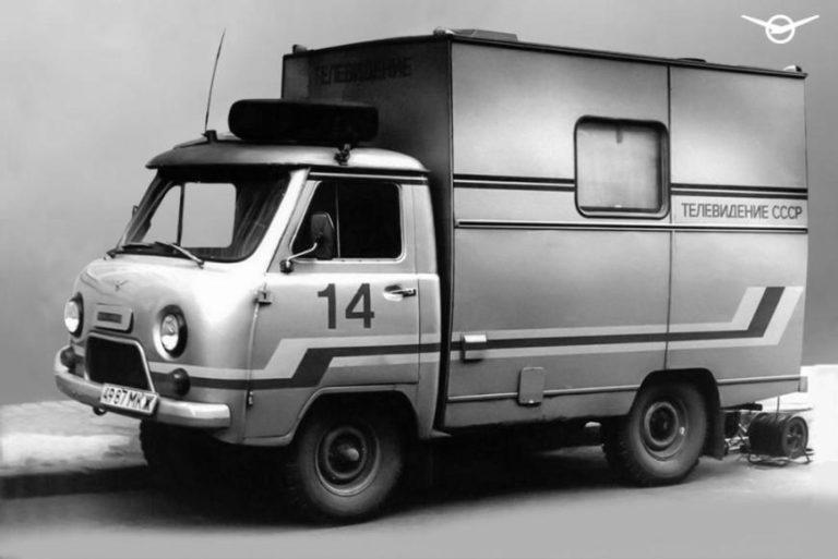 Советская передвижная телестанция на базе УАЗ-452