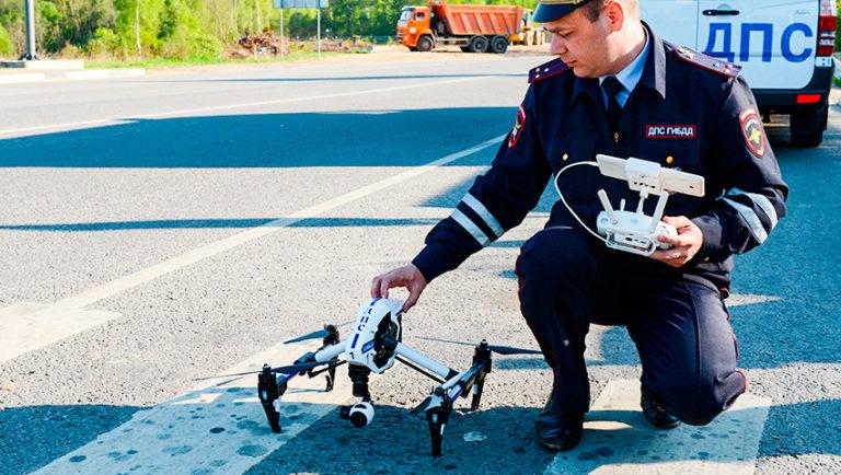 Законность фиксации нарушений ПДД с помощью дронов
