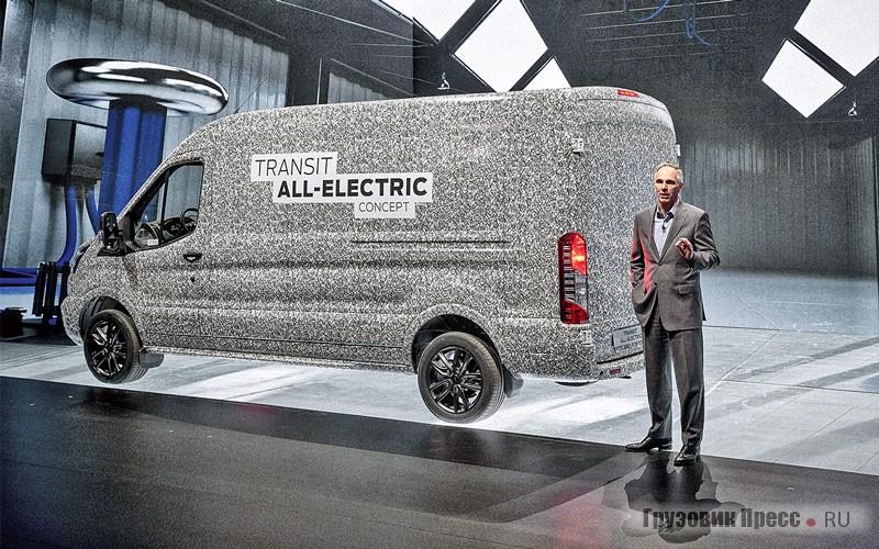 Максимально эффективное использование энергии в электрофургоне Ford