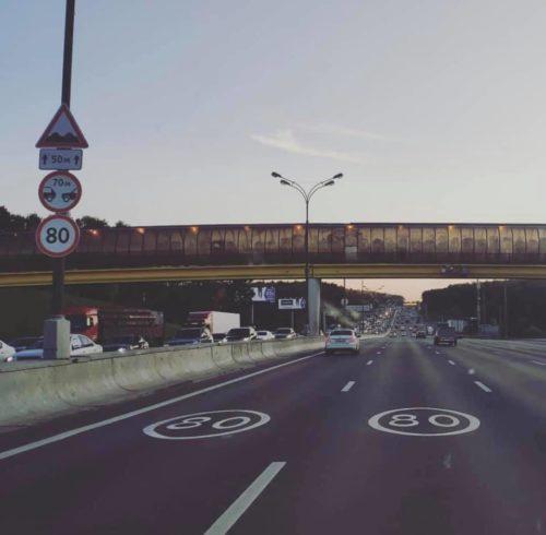 ГАИшный подход на дорогах глазами ЦОДД