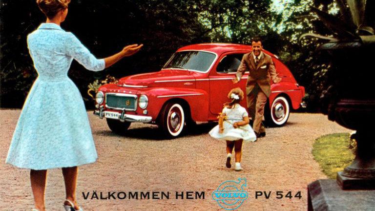 Самой важной детали автомобиля 60 лет