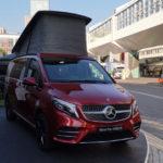 Автодом Mercedes-Benz Marco Polo