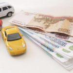 Новые правила расчета транспортного налога