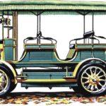 Автобусы и их компоновки