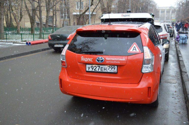 Автомобили-беспилотники с наклейкой «А»
