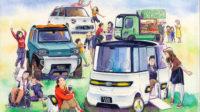 Мультяшные концепты Daihatsu