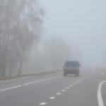 Наказание за обгон в тумане